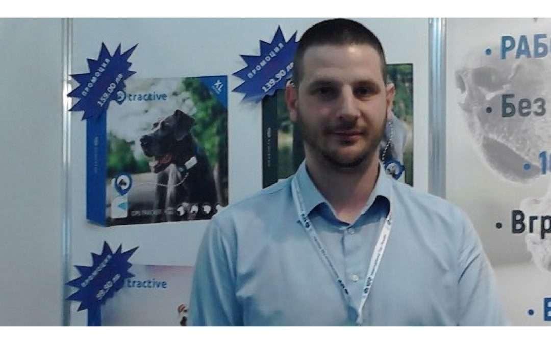 От Англия виждате къде се движи кучето ви в Пловдив или Варна